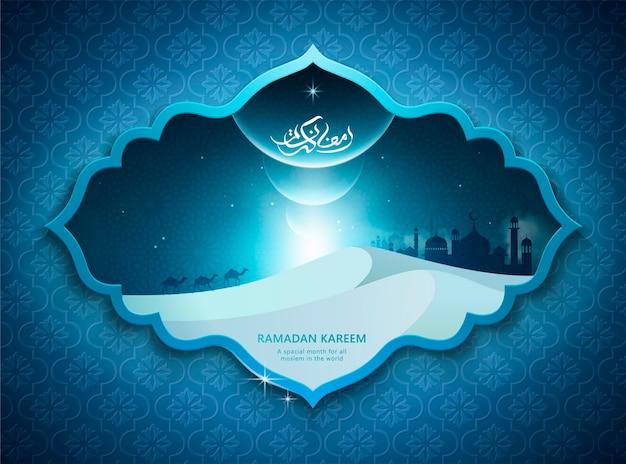 Ramadan kareem poster with shape frame with desert scene