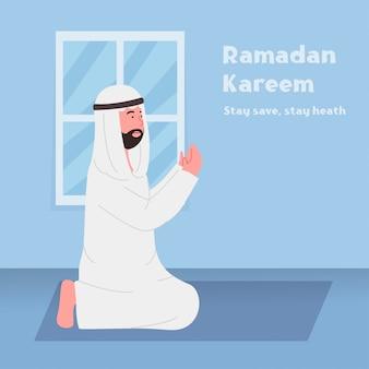 Ramadan kareem pray in room cartoon illustration