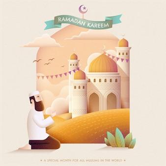 Рамадан карим молитва и мечеть в рисованном стиле