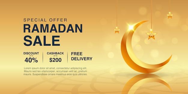 Ramadan kareem promotional banner background template. islamic eid mubarak special sale