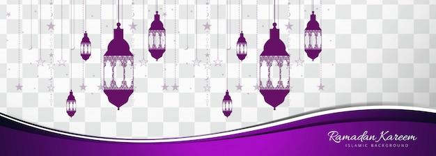 ラマダンカリーム紫色の背景