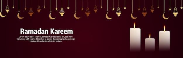 Ramadan kareem realistic golden lantern and moon