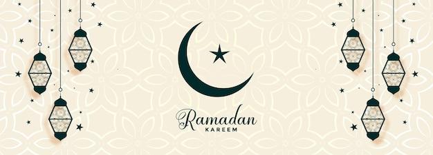 Banner religioso di ramadan kareem con decorazioni islamiche