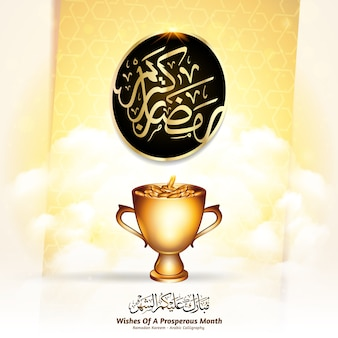 Ramadan kareem reward concept background