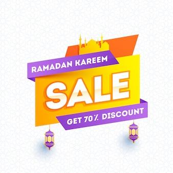 라마단 카림 판매 배너 서식 파일 디자인 70 % 할인