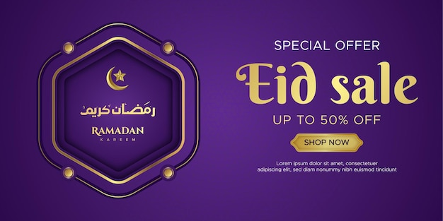 Ramadan kareem sale banner template
