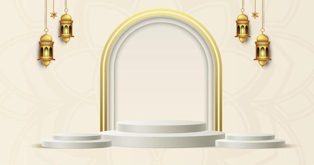 라마단 카림 판매 배너 웹 헤더 디자인