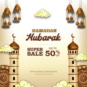 ラマダンカリームセールオファーバナーとモスクの装飾