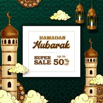 3dの豪華な黄金のモスクとランタンのファヌーが付いたラマダンカリームセールスクエアバナー。