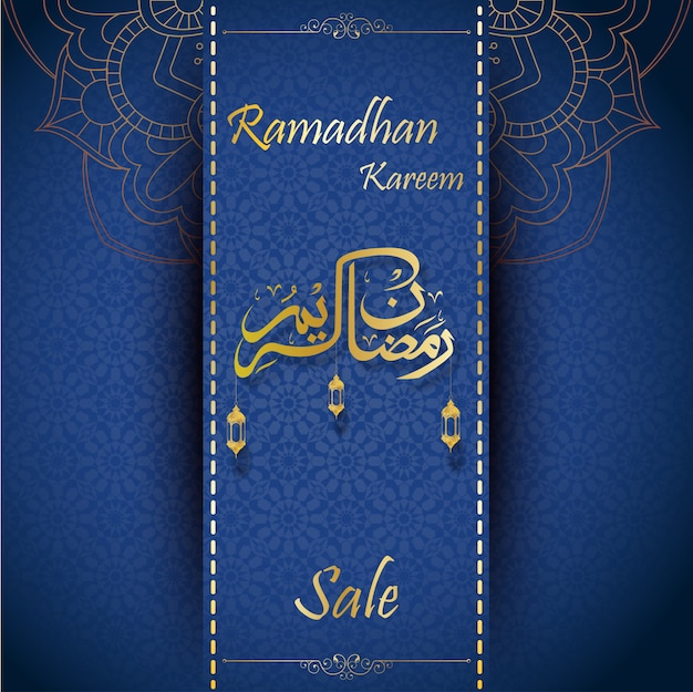 Ramadan kareem sale with arabic calligraphy