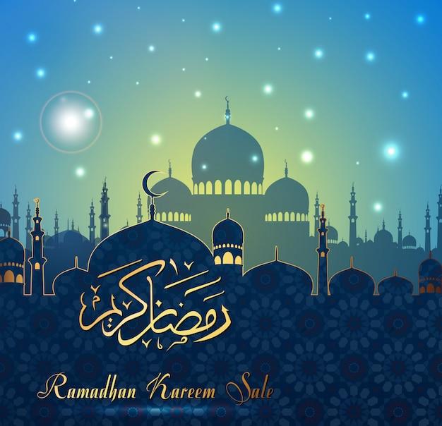 Ramadan kareem sale with mosque
