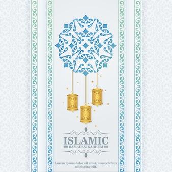 Ramadan kareem season background