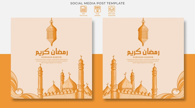 Ramadan kareem social media template design with hand drawn illustration of islamic ornament