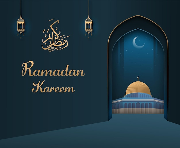 Ramadan kareem template with dome of rock view illustration
