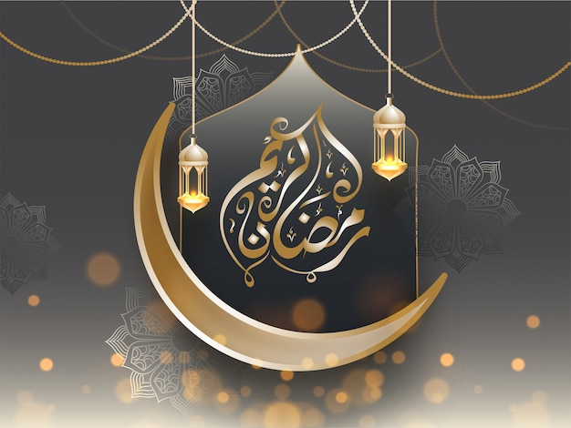 Ramadan kareem text in arabic language with crescent moon