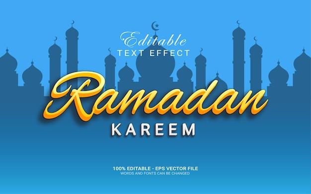 Рамадан карим эффект стиля текста