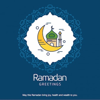 Ramadan kareem typogrpahic с креативным вектором дизайна