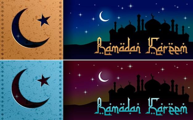 라마단 카림 벡터 배경, 이슬람 공동체 라마단 카림, 벡터 일러스트레이션의 거룩한 달을 위한 빛나는 밤 배경의 모스크 전망