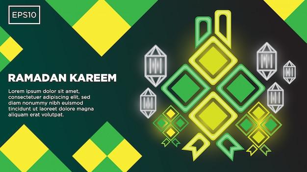 イスラムのイラスト画像とテキストテンプレートのラマダンカリームベクトルの背景