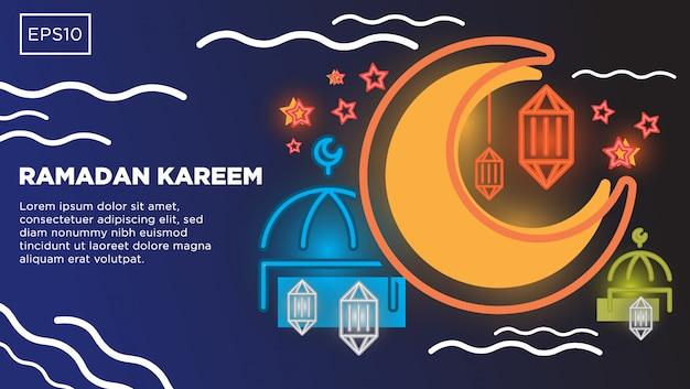 モスクと月のイラスト画像とテキストテンプレートのラマダンカリームベクトルの背景