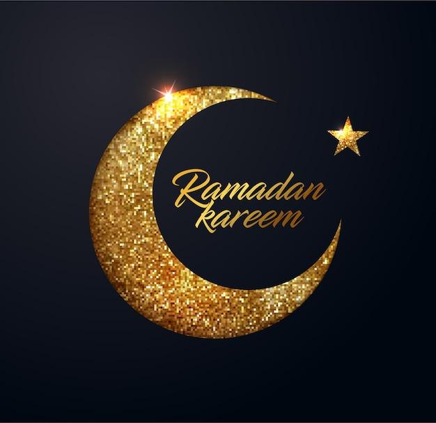Рамадан карим векторный фон