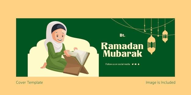 Ramadan kareem vector illustration of cover page in cartoon style eid mubarak