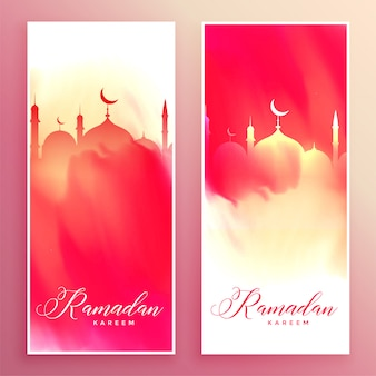 Ramadan kareem watercolor banner design