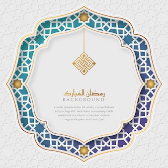 Ramadan kareem white and blue luxury islamic background with decorative ornament frame