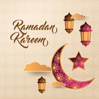 Рамадан карим в бумажном стиле