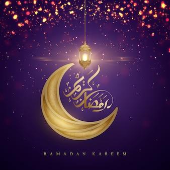 Ramadan kareem with arabic calligraphy, golden lanterns, and moon.