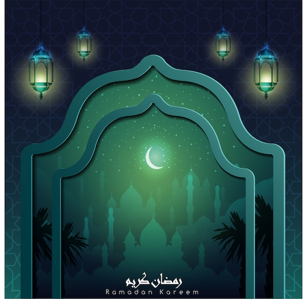 アラビア語書道&夜のイスラムの背景を持つラマダンカリーム