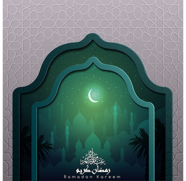 Ramadan kareem with arabic calligraphy & islamic background