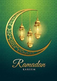 Рамадан карим с полумесяцем и фонарем