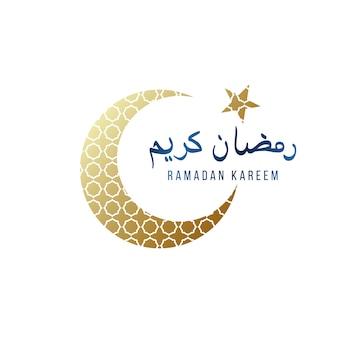 Ramadan kareem with golden crescent.