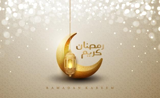 Ramadan kareem with hanging gold lanterns and crescent moon.