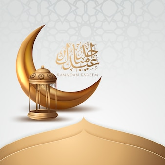 Ramadan kareem with intricate arabic lamp