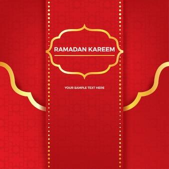 Ramadan kareem with islamic geometric pattern