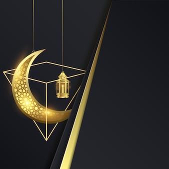 Ramadan kareem with lantern and moon