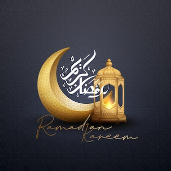 Ramadan kareem with lanterns