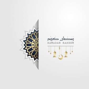 Ramadan kareem with mandala islamic background