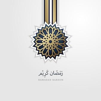 Ramadan kareem with mandala islamic background