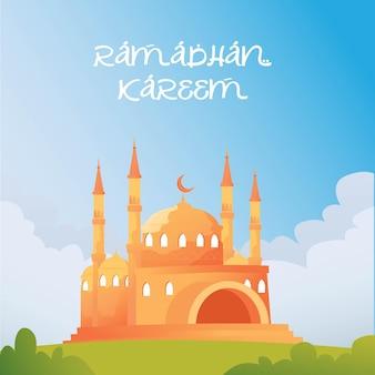 모스크 건물 아름다운 풍경과 구름 배경으로 라마단 카림