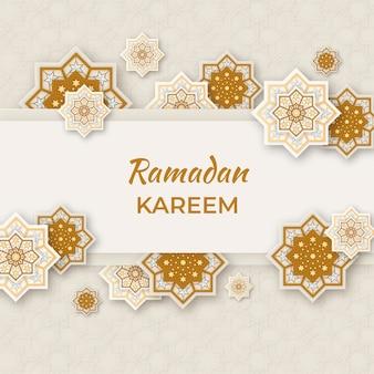 Ramadan kareem23d design of ramadan kareem concept Premium Vector