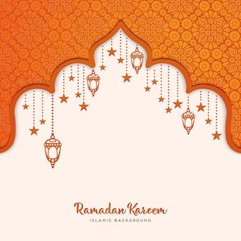 Дизайн поздравительной открытки ramadan kareem