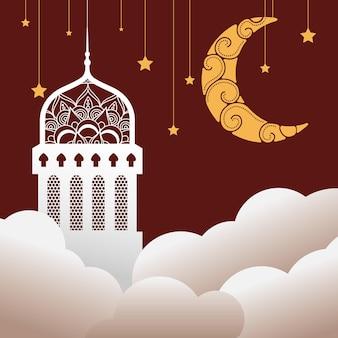 Рамадан карин празднование мечети и луны, висящей в облаках, дизайн иллюстрации
