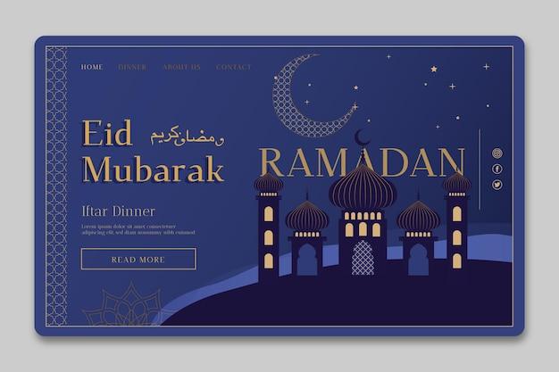 Ramadan landing page template