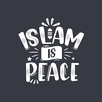 라마단 레터링 이슬람은 평화입니다