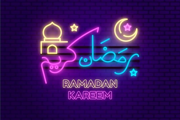 Ramadan lettering neon sign