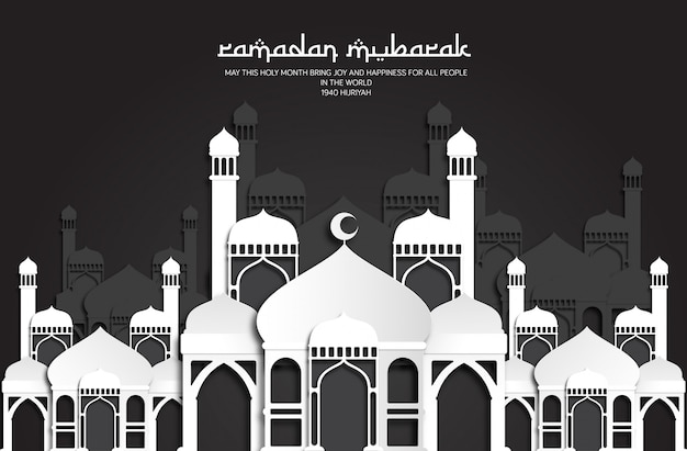 Ramadan masjid & mosque wallpaper