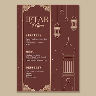 Рамадан шаблон меню с мечетью и фонарями